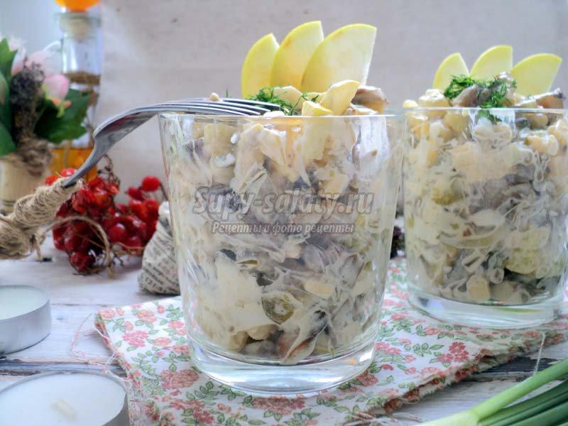 салат из сердца свиного с грибами