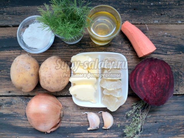 овощной суп со свеклой и тимьяном