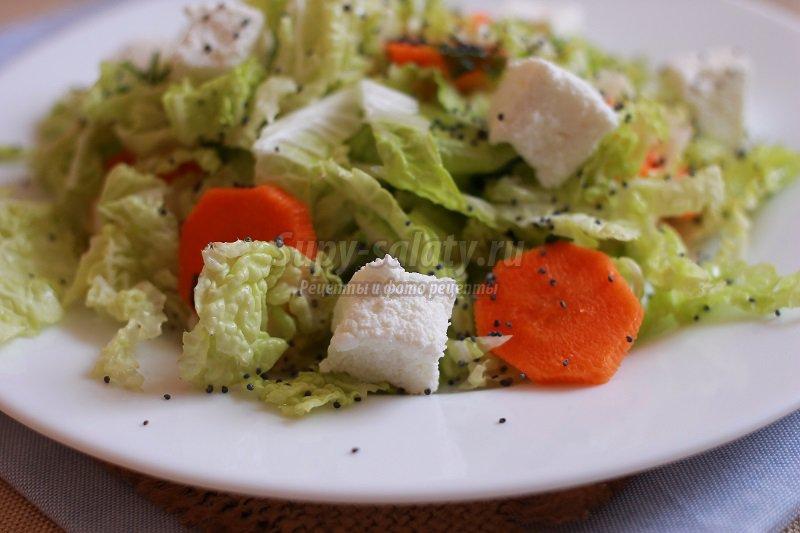 салат из пекинской капусты с творогом