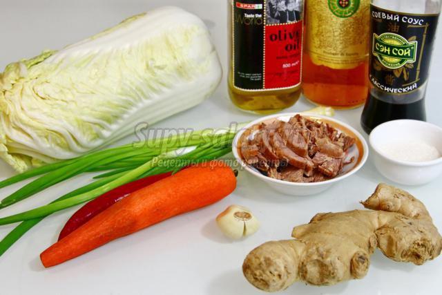 теплый салат по азиатски рецепт