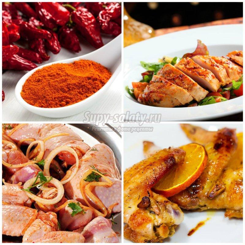 рецепт маринования мяса курицы