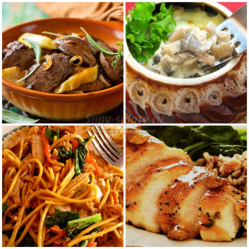 Дешевый и вкусный ужин. Интересные варианты на каждый день