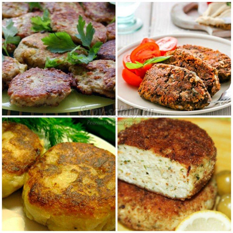 Что приготовить вкусное и дешевое? Лучшие рецепты с фото.
