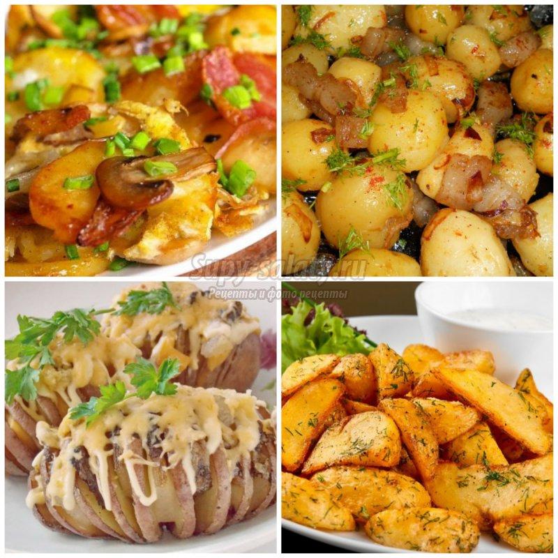 Что приготовить на ужин сытное и вкусное