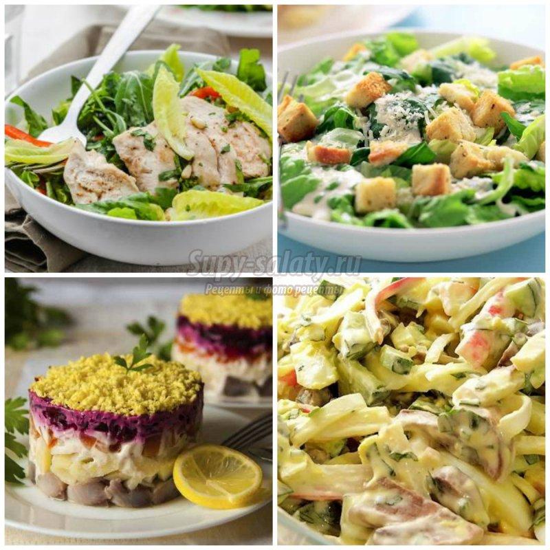 Салат с блинами - 10 рецептов приготовления пошагово - 1000 68