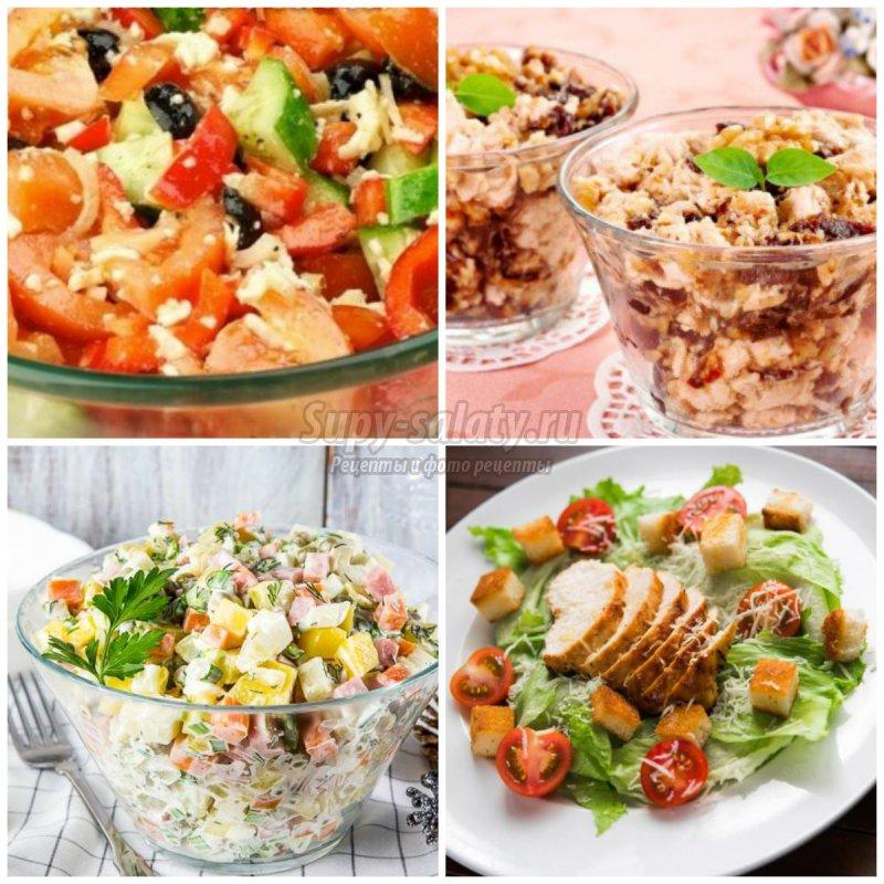 Салат с курицей классический простой рецепт