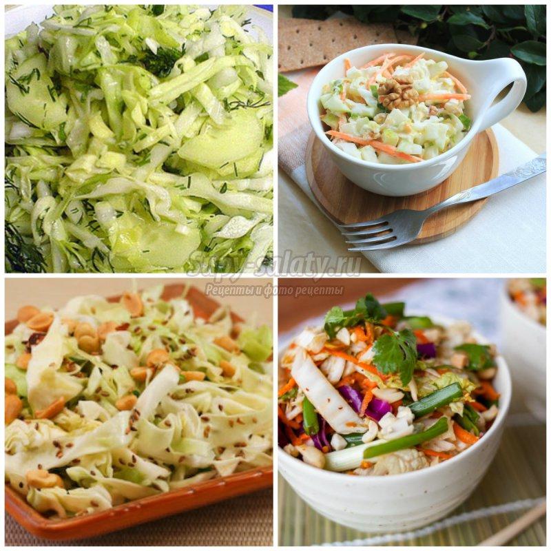Простой салат из капусты: золотые рецепты с подробными фото