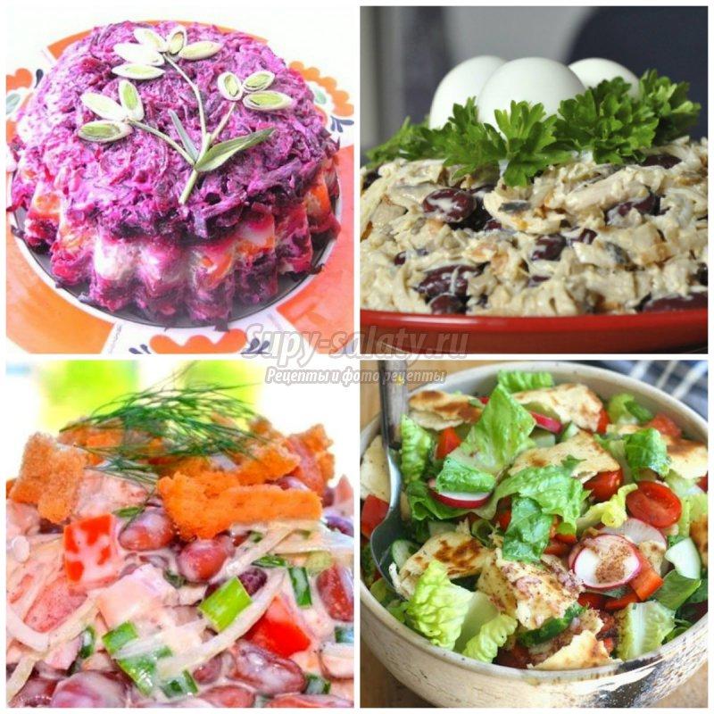 Рецепты вкусных недорогих салатов