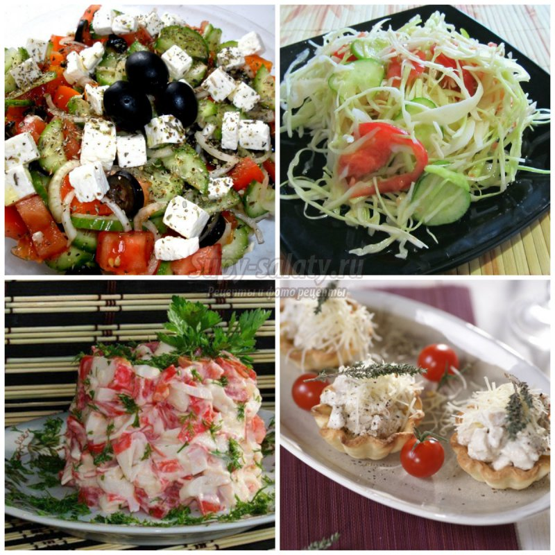 салаты рецепты вкусные рецепты и недорогие