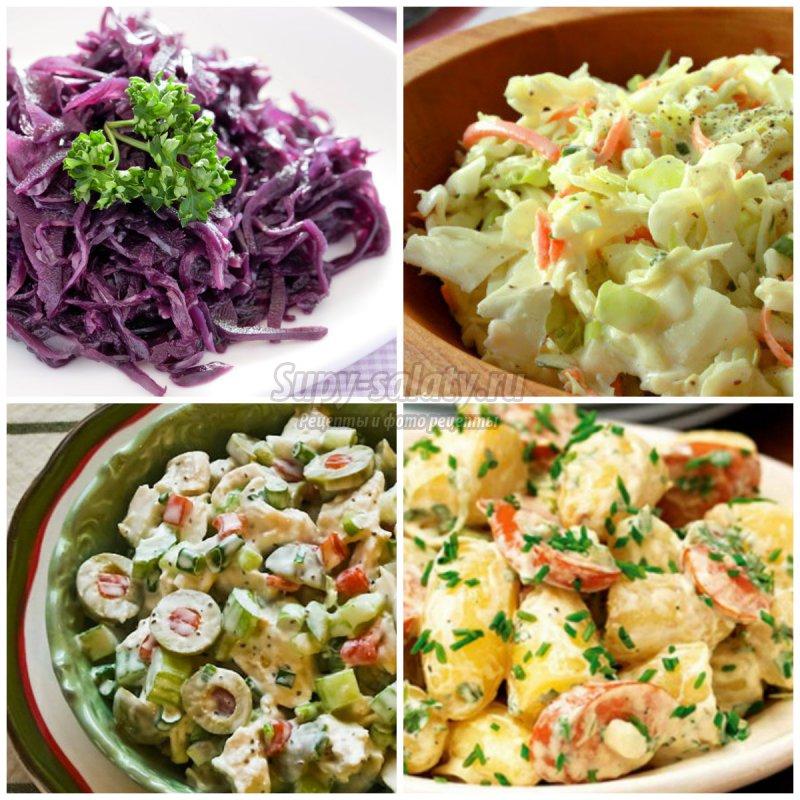 салаты рецепты с фото простые из доступных продуктов