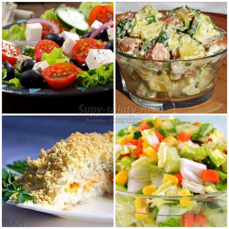 Вкусные недорогие салаты фото