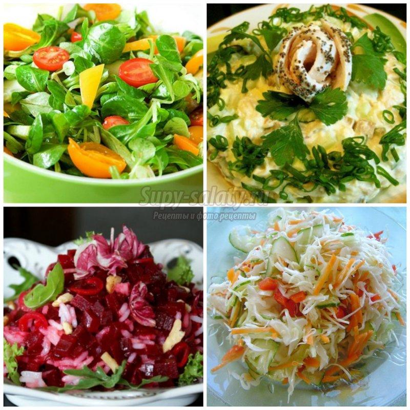 Простой салат но вкусный на новый год