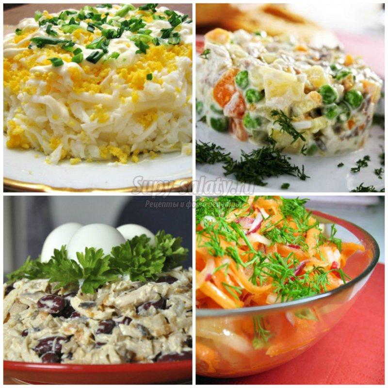Приготовить салат вкусно и дешево
