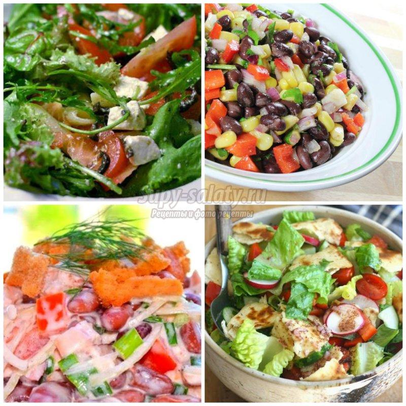 Салаты быстро вкусно просто и недорого рецепты с