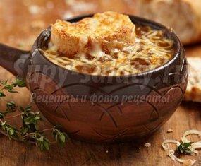 Классический луковый суп – вкусно и полезно