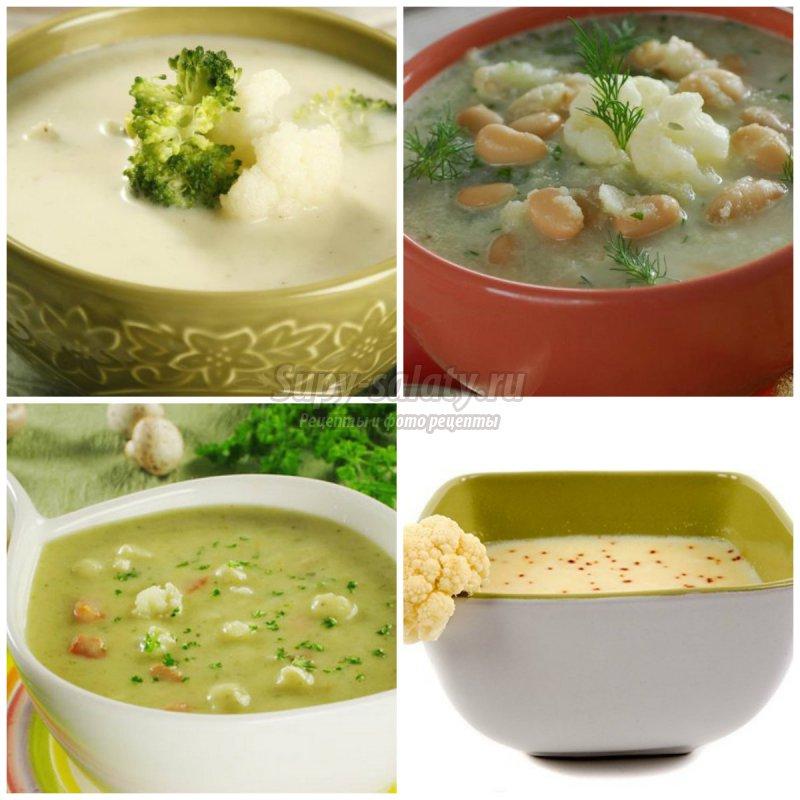 Суп из цветной капусты: ТОП-10 самых вкусных рецептов с фото.