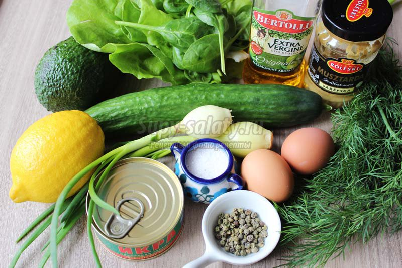 салат с авокадо и огурцом