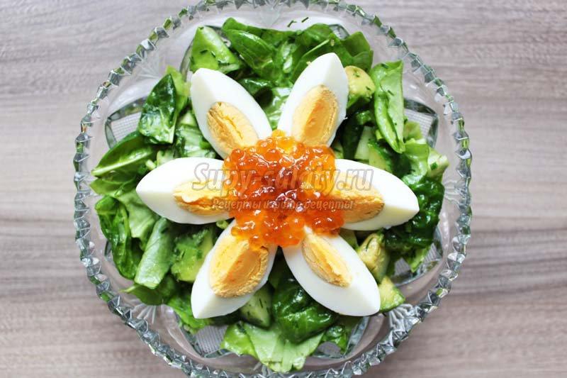 рецепт салата с авокадо и огурцом