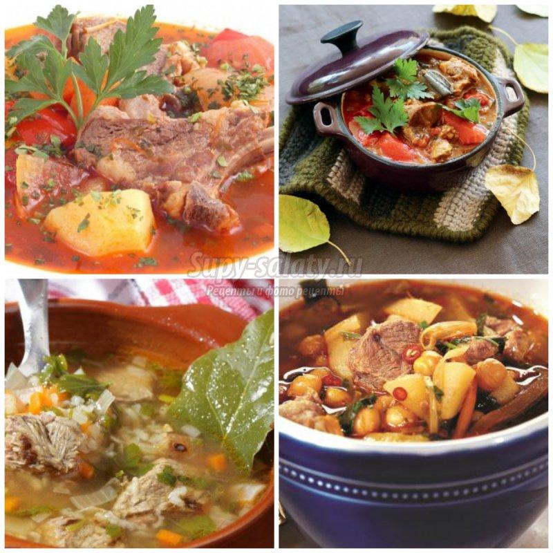 Суп из баранины.Лучшие варианты приготовления с фото