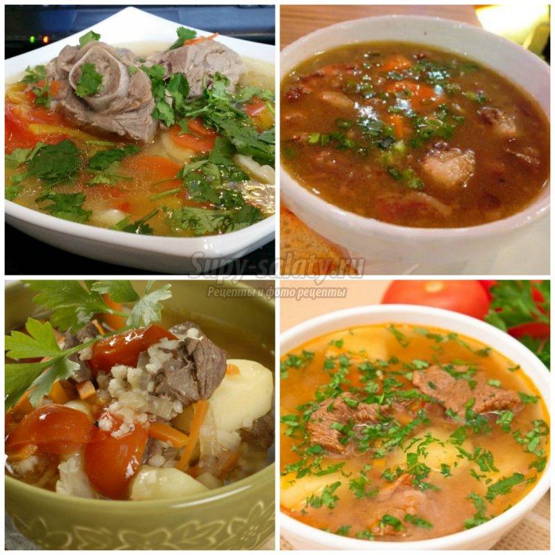 Супы из баранины рецепт с пошагово