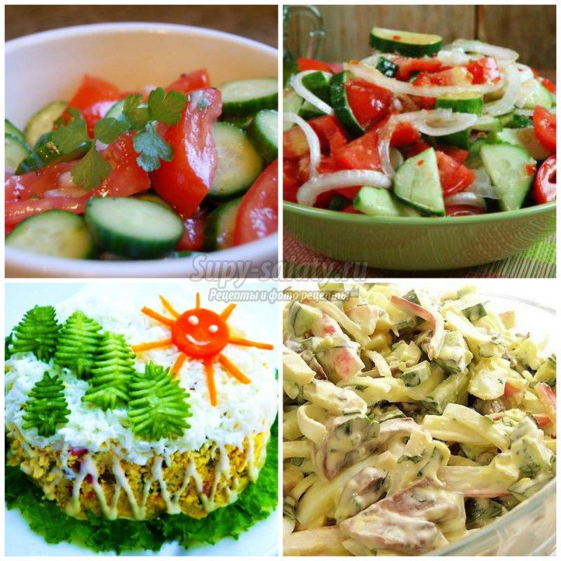 вкусные салаты с каперсами рецепты