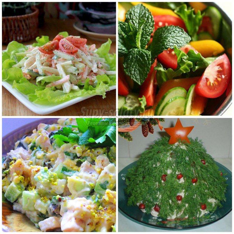 Рецепты свежих зимних салатов с