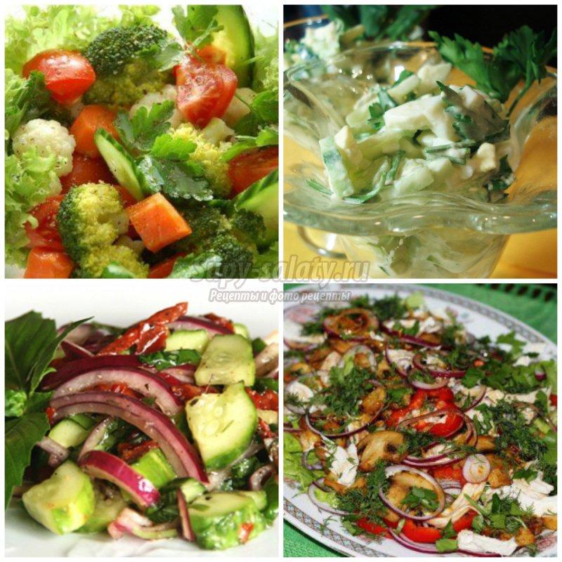 салат с рецептом и фото черепашка