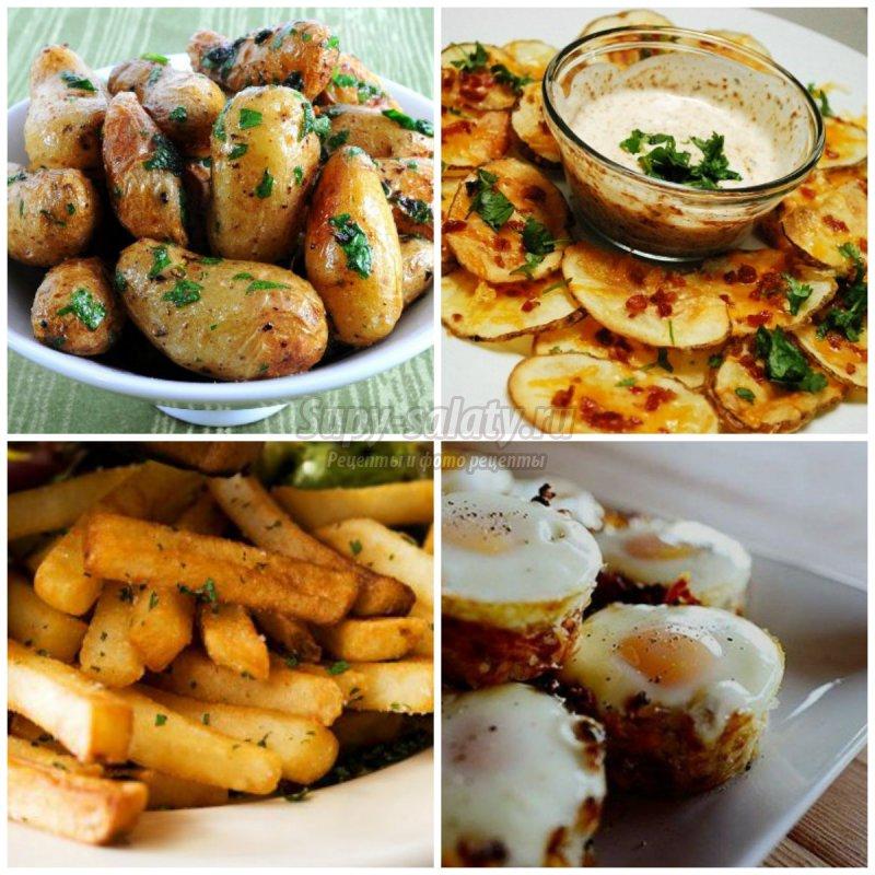 картошка в духовке половинками рецепт с фото