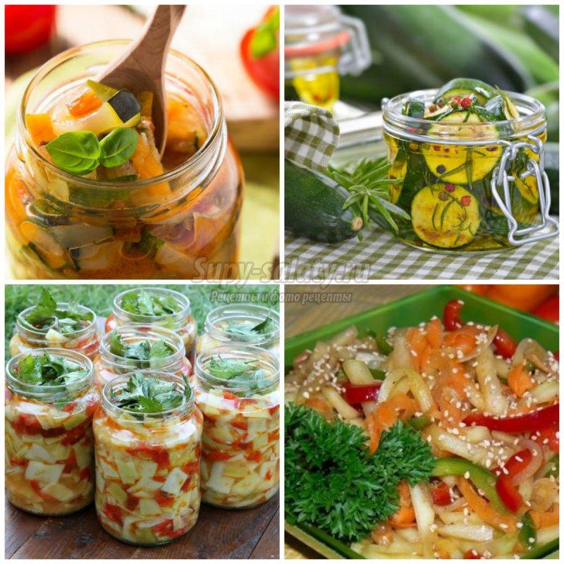 заготовки на зиму из кабачков лучшие рецепты салаты