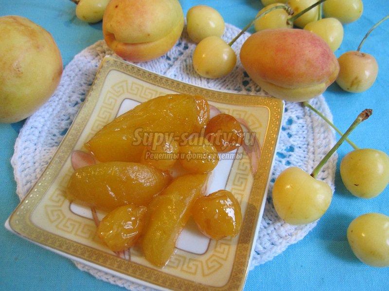 как сварить варенье из абрикосов и черешни