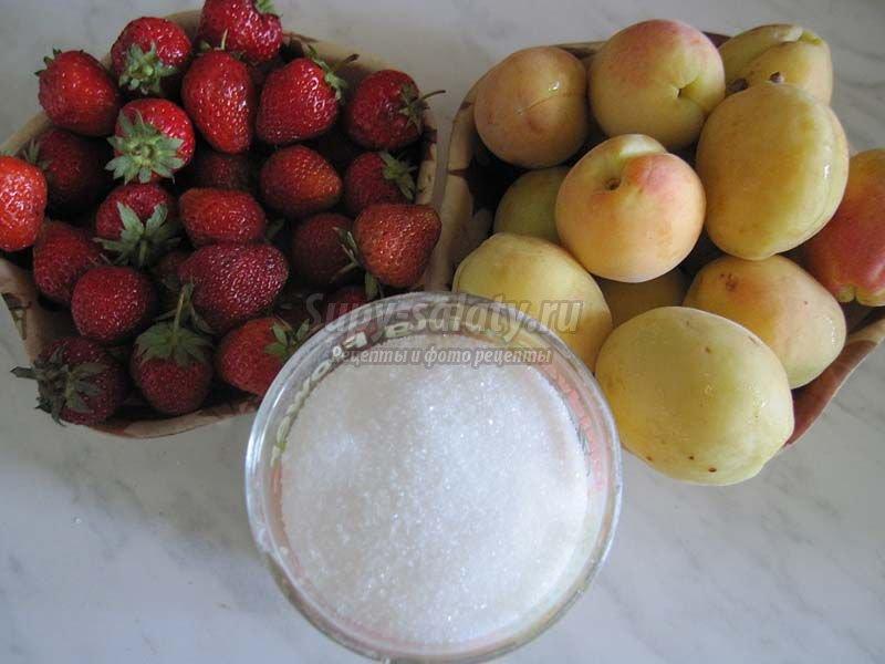Варенье из абрикосов с клубникой