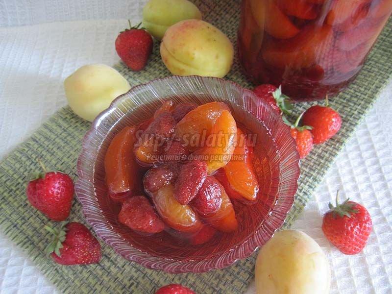клубнично абрикосовое варенье