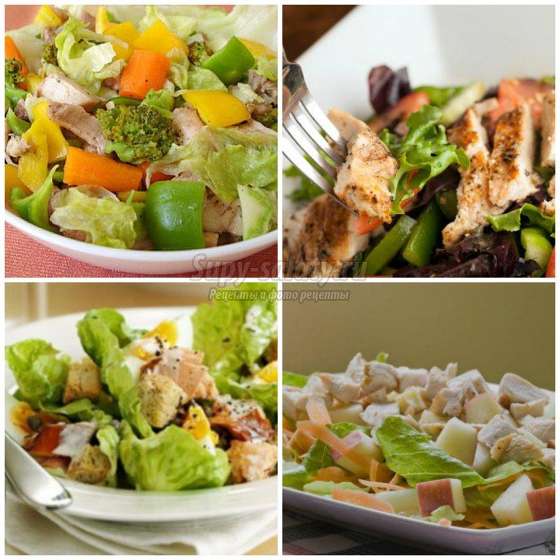 Вкусный салат с курицей: простые рецепты пошагово