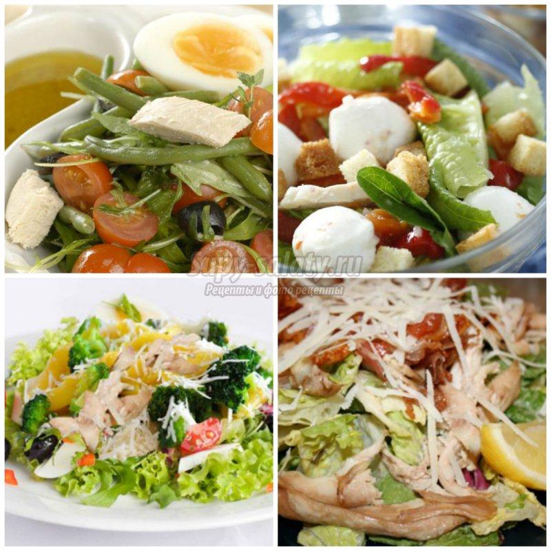 рецепты вкусных и простых салатов к праздникам