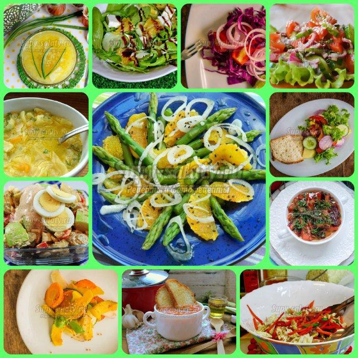 супы и салаты