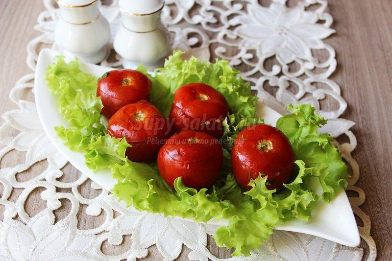 малосольные помидоры рецепт