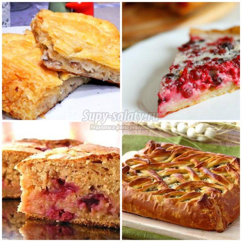 Рецепты с простые и вкусные пироги и торты