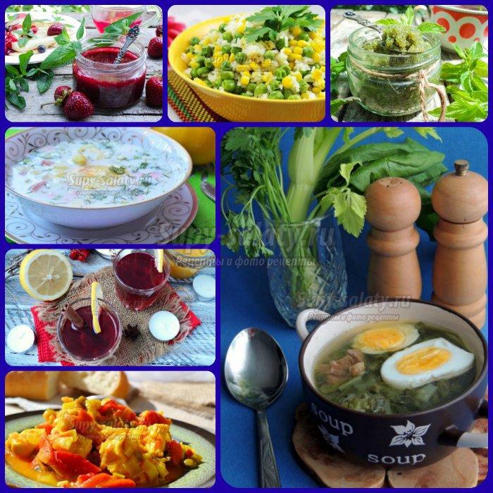Зеленый горошек на зиму - вкусные рецепты домашней заготовки рекомендации