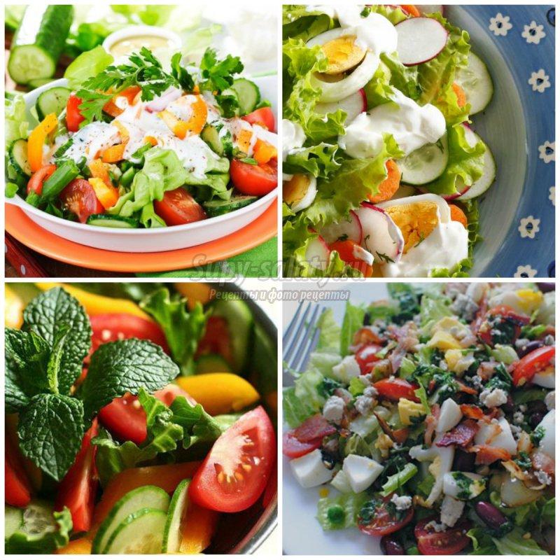 самые вкусные салаты рецепт
