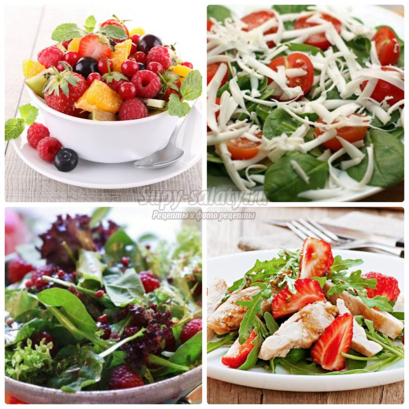 Вкусные летние салаты. Самые популярные варианты