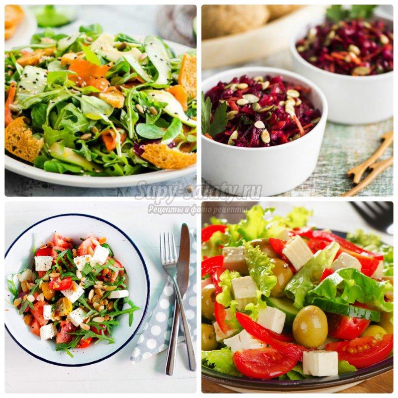 Самые простые летние салаты на любой вкус