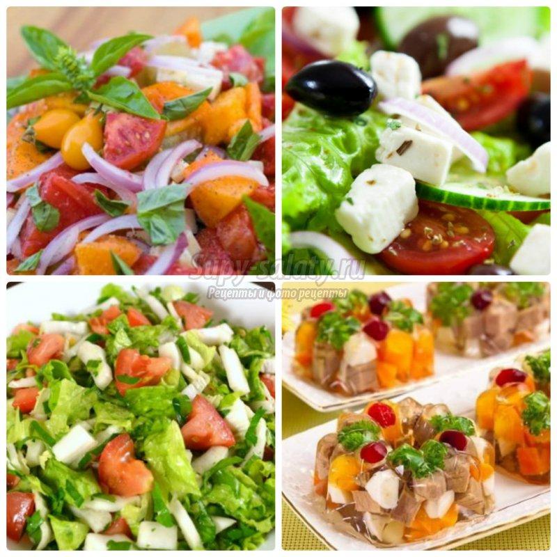 Рецепты салатов летних простые и вкусные рецепты