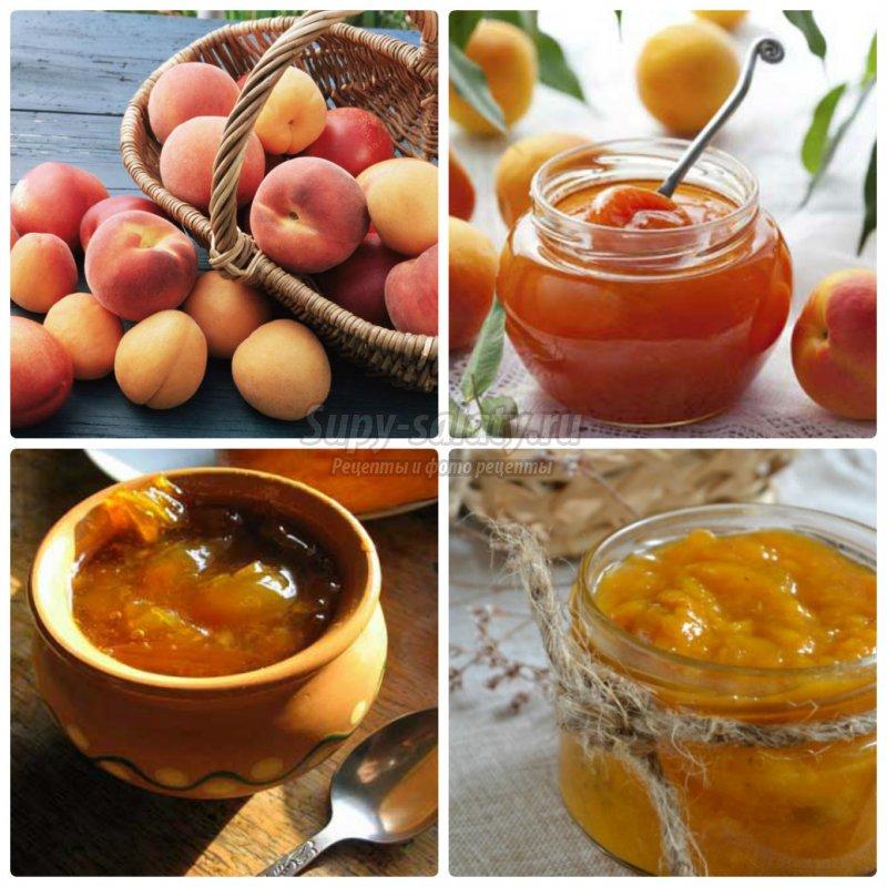Джем из абрикосов без косточек на зиму рецепт