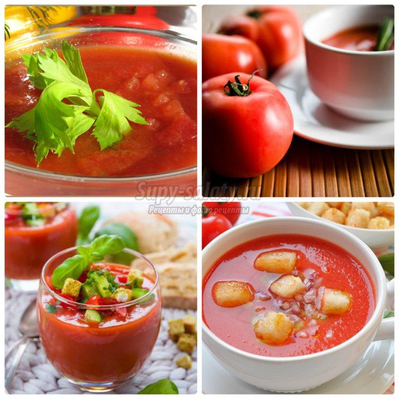 Холодный томатный суп. Рецепты на любой вкус.