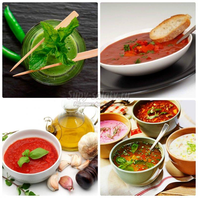 Летние супы: рецепты для жары.