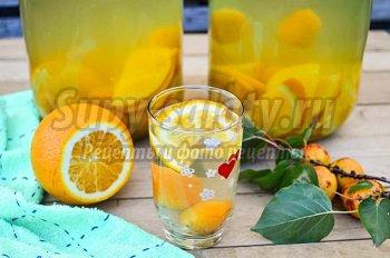 компот из абрикос с апельсином на зиму