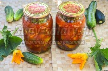 огурцы кабачки в томатном соусе на зиму