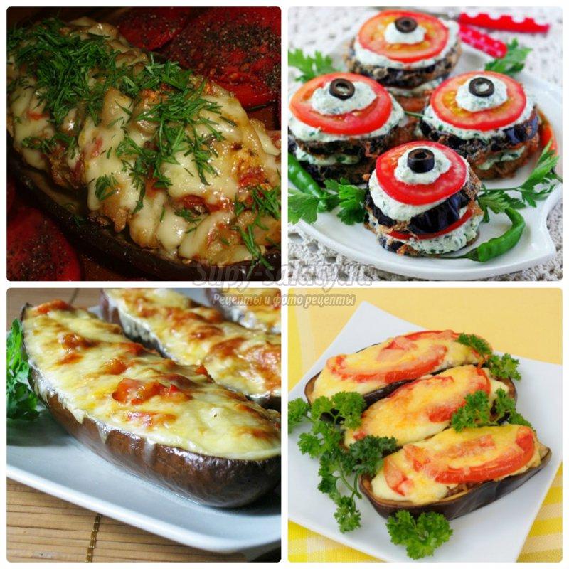 баклажаны с сыром в духовке рецепты быстро