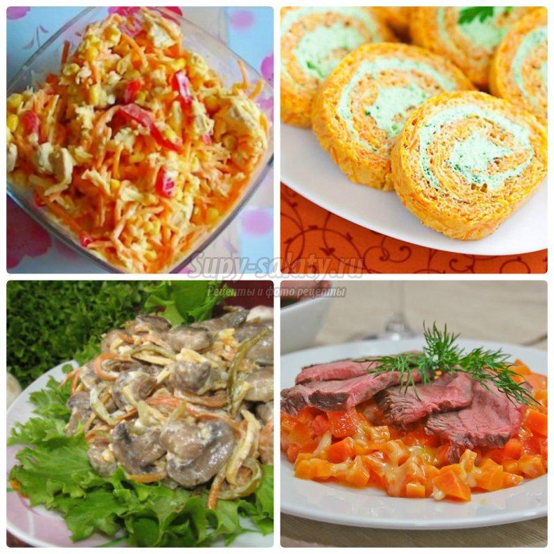 Салат с сыром и морковью рецепт с