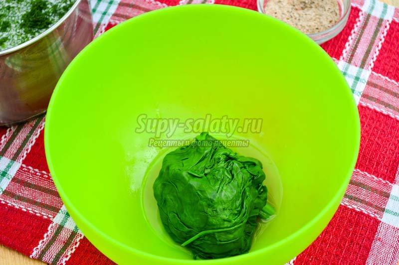 соусы из зелени рецепты